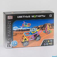 """Конструктор магнітний 2465 """"Play Smart"""", 24 деталі, в коробці"""