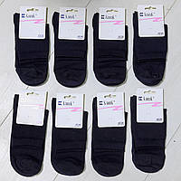Носки женские демисезонные высокие, КлассиК (размер 23-25)