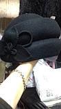 Фетровый берет шляпа с двумя  выпуклыми складками, фото 2