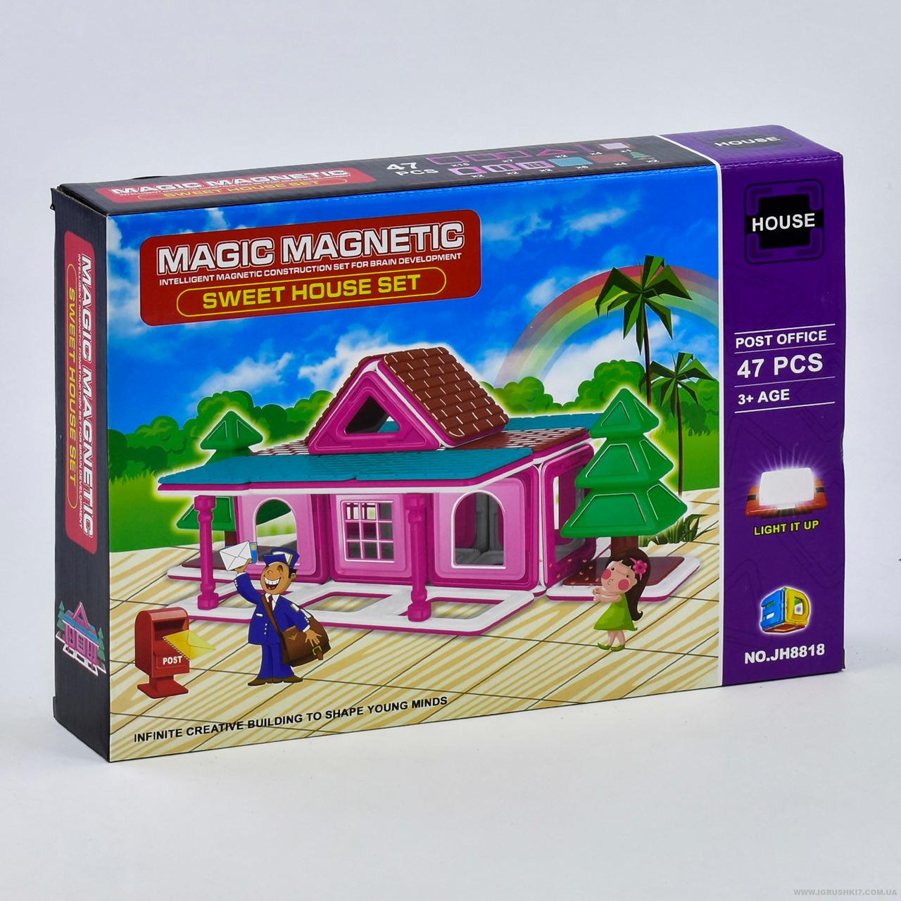 """Конструктор магнитный JH 8818  """"Почта"""", 47 деталей, в коробке"""