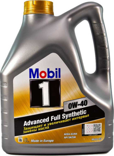 Mobil 0W40 Advanced Full Synthetic 4л Масло моторное