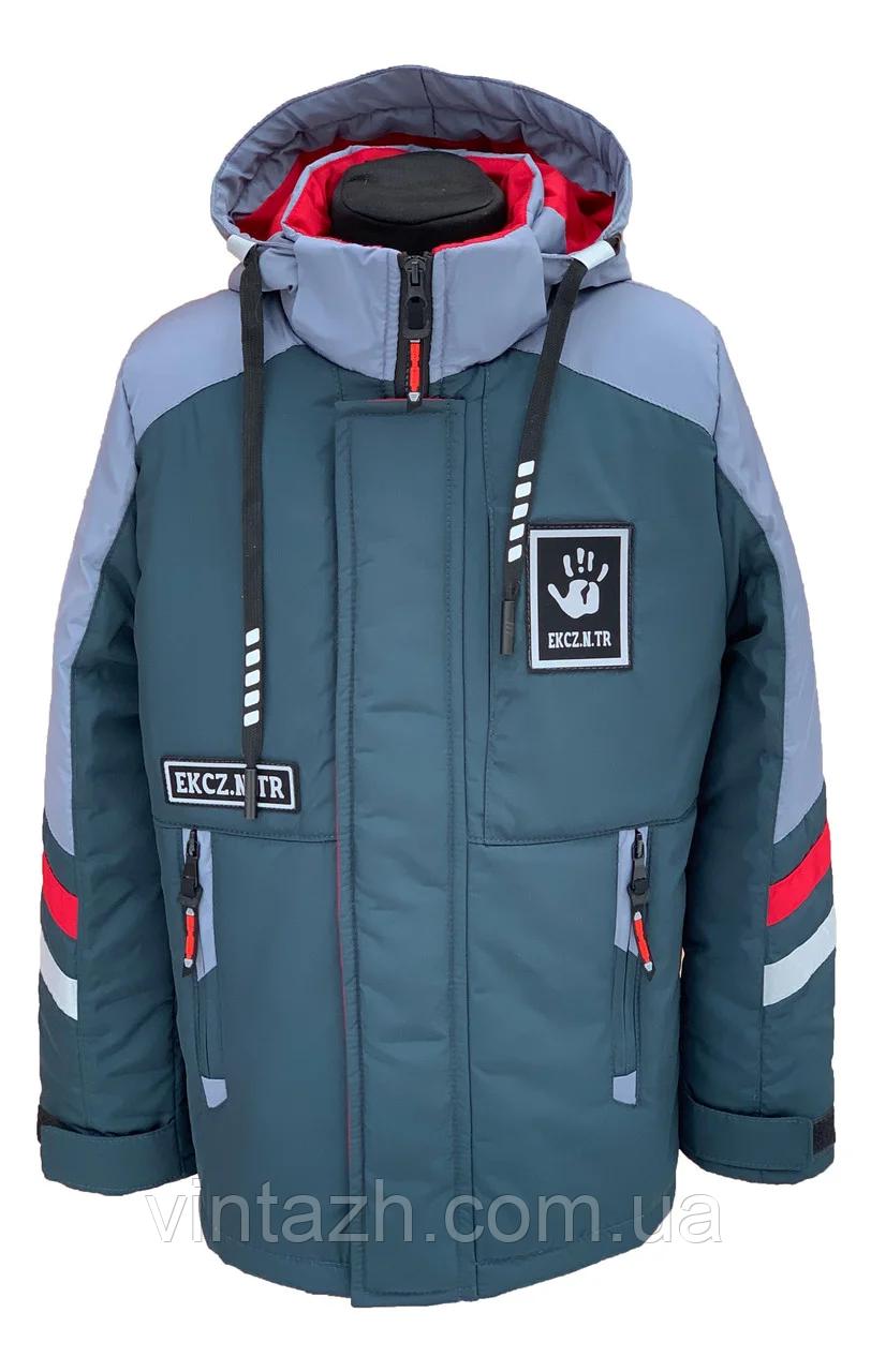 Удобная весенняя куртка на мальчика на рост 128-158