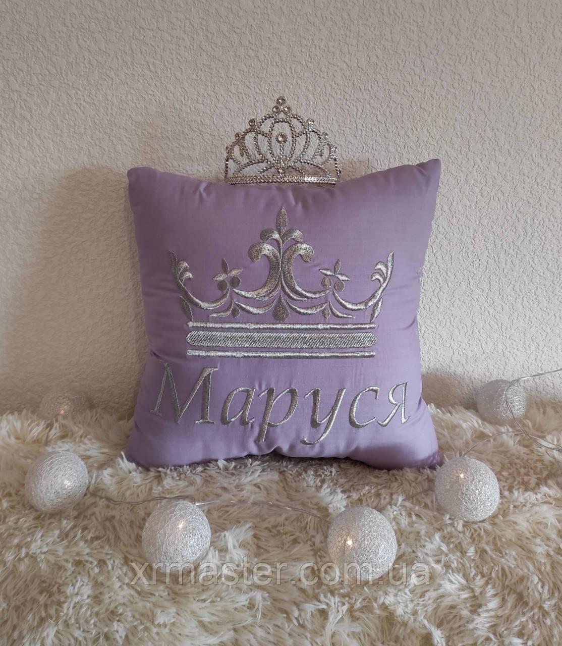 Подушка именная Маруся