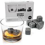 Камені для охолодження віскі і напоїв WHISKY STONES, кубики для віскі, багаторазовий лід (Віскі Стоунс), фото 3