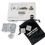 Камни для для охлаждения виски и напитков WHISKY STONES, кубики для виски, многоразовый лед (Виски Стоунс), фото 4