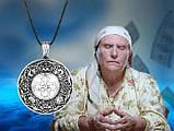 Амулет багатства від сліпої ясновидиці Баби Ніни на шию сріблястий   амулети на багатство, фото 6
