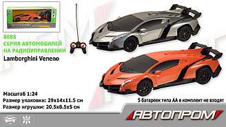 Машина батарейкова АВТОПРОМ на р/к 1:24 R/C LAMBORGHINI VENENO 8808