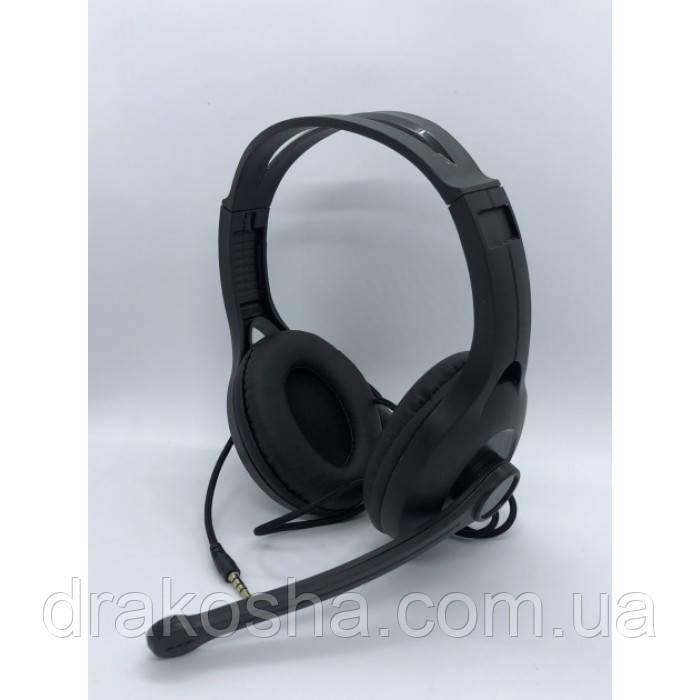 Наушники проводные X2 PRO игровые с микрофоном Чёрные
