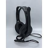 Наушники проводные X2 PRO игровые с микрофоном Чёрные, фото 2