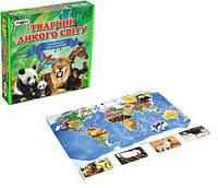 """Познавательная игра с карточками """"Животные дикого мира"""" развивающая настольная игра для детей от 6-ти лет."""