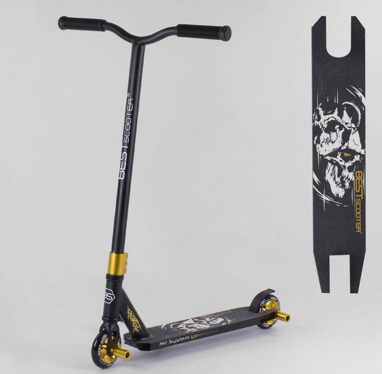 Самокат детский трюковый с усиленной рамой из алюминия 22879 Best Scooter с HIC-системой, колёса PU