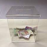 Ящик для пожертвований EKOSTAR под пломбу. Объем 9,5 литров, фото 2