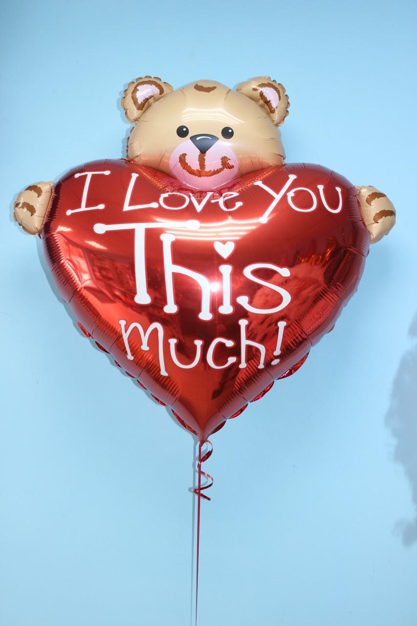 Фольгированный медвежонок с сердечком