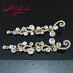 Сережки вечірні, весільні золотисті ., фото 2