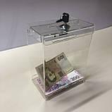 Ящик для благодійності 160x230x110 з замком. Об'єм-4 літри., фото 2