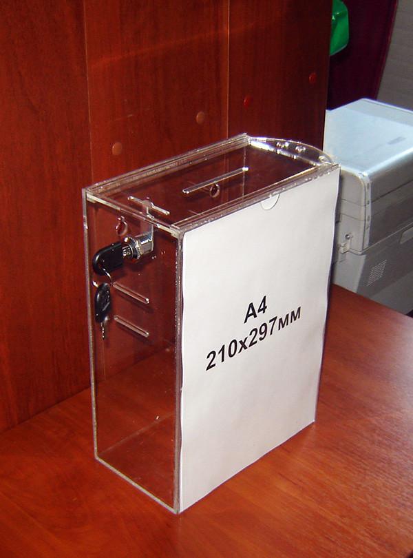 Ящик для пожертвувань 215х120х300 з прорізами під ремінь і кишенею А4