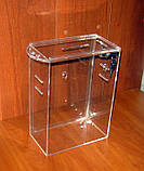 Ящик для пожертвувань 215х120х300 з прорізами під ремінь і кишенею А4, фото 3