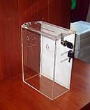 Ящик для пожертвувань 215х120х300 з прорізами під ремінь і кишенею А4, фото 6