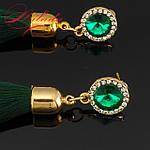 Сережки - пензлики зелені., фото 3