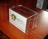 Ящик для пожертвувань 215х150х150 з кишенею і наклейкою, фото 2