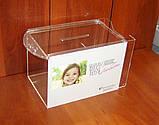 Ящик для пожертвувань 215х150х150 з кишенею і наклейкою, фото 3