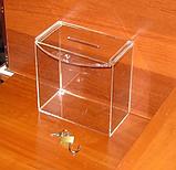 Ящик для пожертвований 200х103х200 Материал акрил 2мм прозрачное предусмотрено ушко для подвеса, фото 4