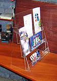 Подставка под открытки, брошюры, буклеты, фото 5