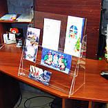 Подставка под открытки, брошюры, буклеты, фото 6