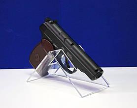 Подставка для пистолета