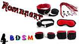 Игривый наборчик садо-маза черно-красный (7 позиций), фото 4