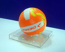 Подставка для мяча