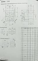 Червячный мотор-редуктор NMRV-110 1:50 с 1.5 квт 750 об.мин  на выходе вала редуктора15 об.мин, фото 3