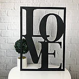 Оригинальное декоративное панно на стену из дерева «Love», фото 2