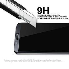 Защитное стекло ProGlass для Meizu M8c M810H На весь экран Black, фото 2