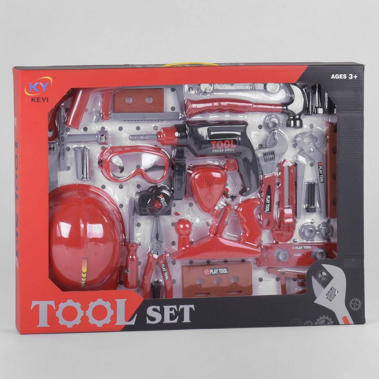Игровой набор инструментов KY 1068-011