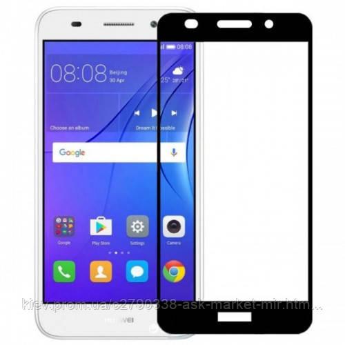 Захисне скло ProGlass для Huawei Y3 2018 (CAG-L02, CAG-L03, CAG-L22, CAG-L23) На весь екран Black