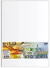 Папір для креслення А3 Amber Graphic 10 аркушів, щільність 200 грам