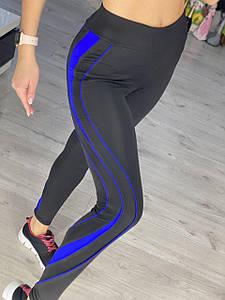 Черные лосины для фитнеса с контрастными вставками 42-48 р