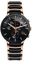 Часы наручные унисекс RADO CENTRIX CHRONOGRAPH 01.312.0187.3.017/R30187172, кварц, сталь - керамика