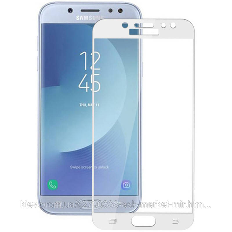 Захисне скло ProGlass для Samsung Galaxy J7 2017 J730F На весь екран Silver