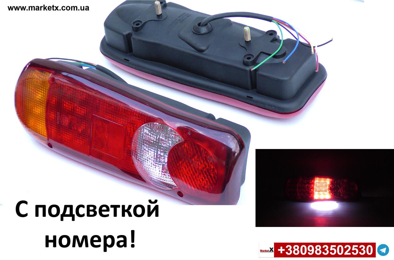 Комплект светодиодных фонарей LED 12-24V с подсветкой номера