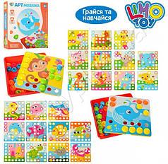 Развивающая мозаика для детей с крупными деталями Limo Toy 0003