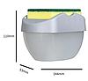 Диспенсер для миючого засобу SOAP PUMP SPONGE CADDY, фото 3