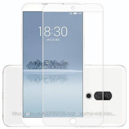 Захисне скло ProGlass для Meizu 15 M881H На весь екран White, фото 2