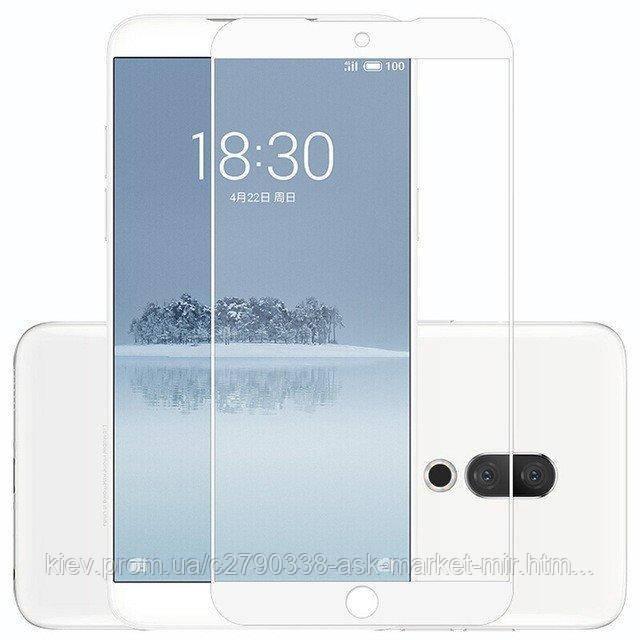 Захисне скло ProGlass для Meizu 15 M881H На весь екран White