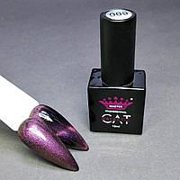 Гель-лак для ногтей магнитный кошачий глаз Master Professional №9