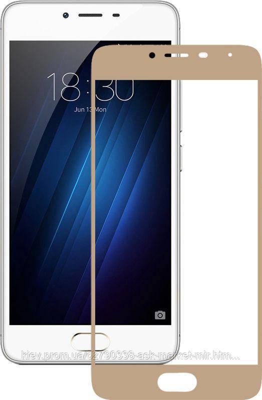 Защитное стекло ProGlass для Meizu M3 M688H (M3 Mini), M3s Y685 (M3s Mini) На весь экран Gold