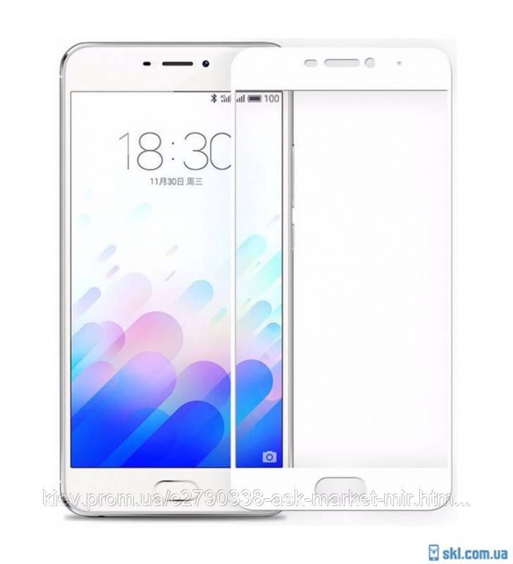 Защитное стекло ProGlass для Meizu M5 Note (M621C, M621H, M621M, M621Q) На весь экран White
