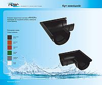 Водосточная система/ водосток/ Угол желоба 90°водосточной системы River 125 мм пластиковый ( внешний )