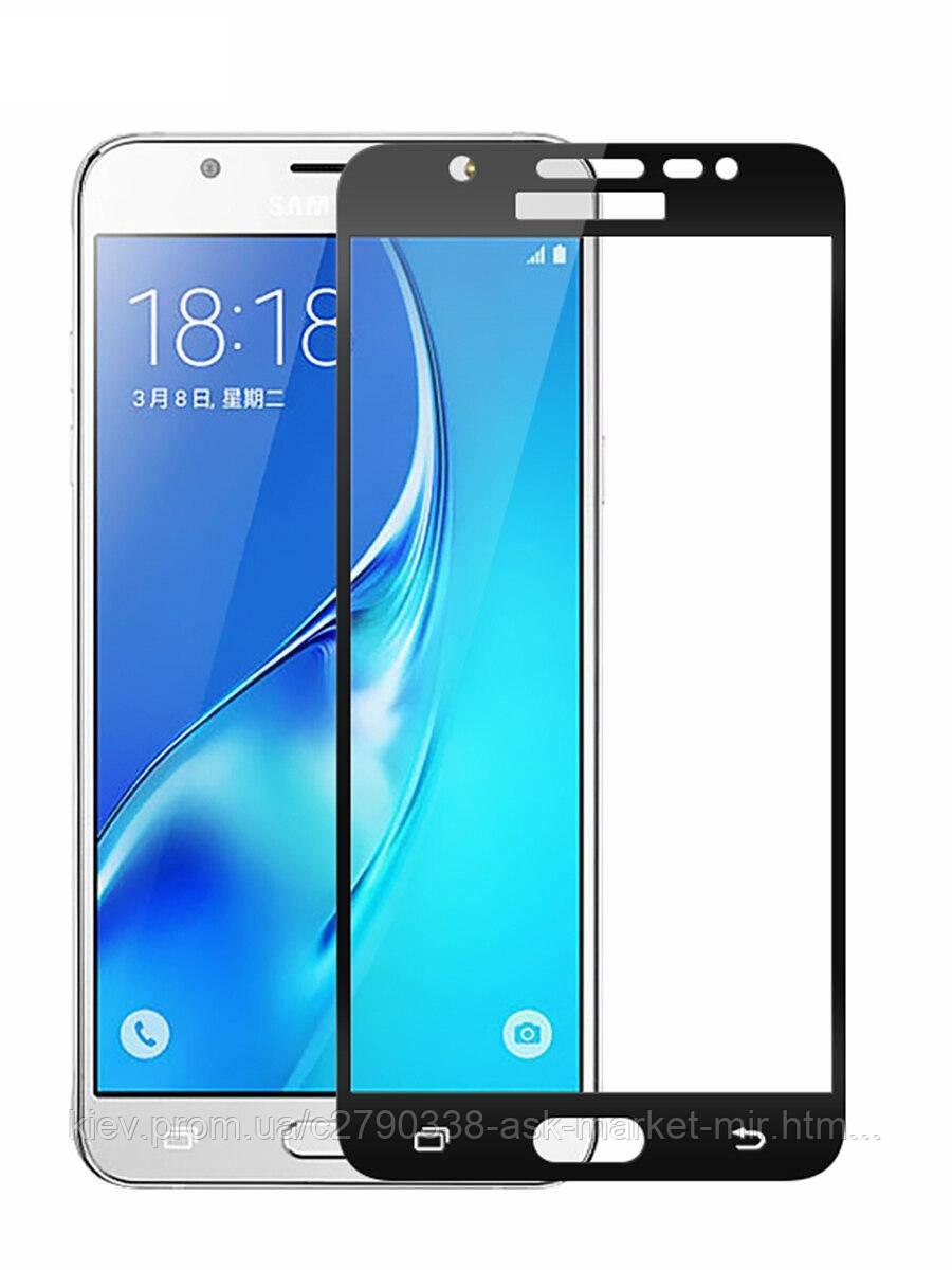 Захисне скло ProGlass для Samsung Galaxy J7 Neo (J701F, J701H) На весь екран Black